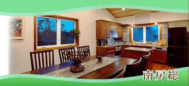 ◆リゾートテレワーク リモートワーク ログハウス パークトレーラー 貸別荘の予約サイト